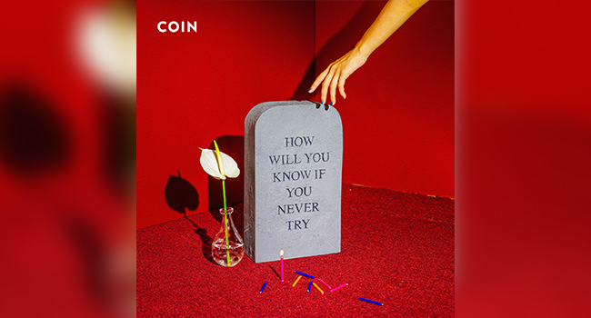 COIN - New Album Out Now